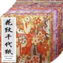 Yuzen Chiyogami floral patterns, Assorted colours, 15cm x 15cm, 1 case of 3 packs, 90 sheets, 70 gsm, [RCZ005A]